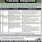 Higher Education Staff  Required At NCBA And E Rawalpindi