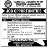 National University Of Modern Languages Islamabad Jobs