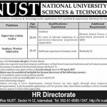 National University Of Science And Technology NUST Jobs 2017