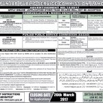 Punjab Public Service Commission Jobs 2017 – PPSC