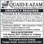 Quaid E Azam Group Of Schools And Colleges Sawabi