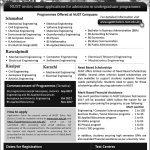 Undergraduate Admission NUST 2017