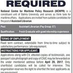 Bahria University Karachi Jobs 2017
