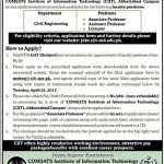 Comsats Institute Of Information Technology CIIT Jobs 2017