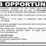 Gulistan Shah Abdul Latif Girls Higher Secondary School Karachi Jobs 2017