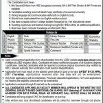Lahore Garrison Education System LGES 2017