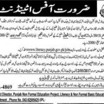 Punjab Non Formal Education Project Jobs 2017