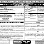 Punjab Public Service Commission PPSC MAY 2017
