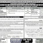 Punjab Public Service Commission PPSC Lahore April 2017