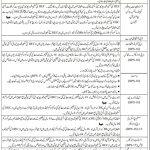 Sindh Madrasa Tul Islam Jobs 2017