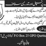 Teachers And Professor Jobs At Tameer E Nau Trust Balochistan 2017