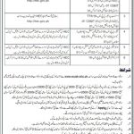 Women University Azad Jamu And Kashmir Health Department Jobs 2017