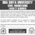 DHA Suffa University Jobs 2017