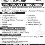 Faculty Required At The University of Lahore Jobs 2017