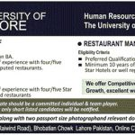 The University Of Lahore Jobs 2017