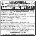University of Karachi Jobs 2017