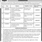 Bacha Khan University Jobs 2017