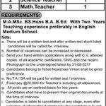 Quaid E Azam Divisional Public School Gujranwala Jobs 2017