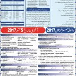 AIOU Admission Autumn 2017