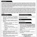 Islamabad Higher Education Commission 2019