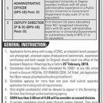 Islamia College Peshawar Jobs 2019